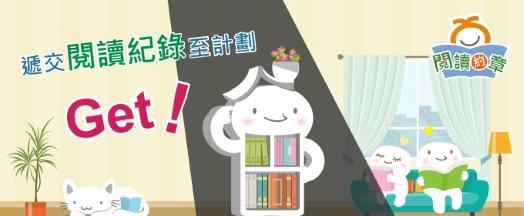 小校園虛擬書架