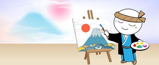 日本風情.畫