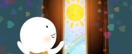 打開快樂之門