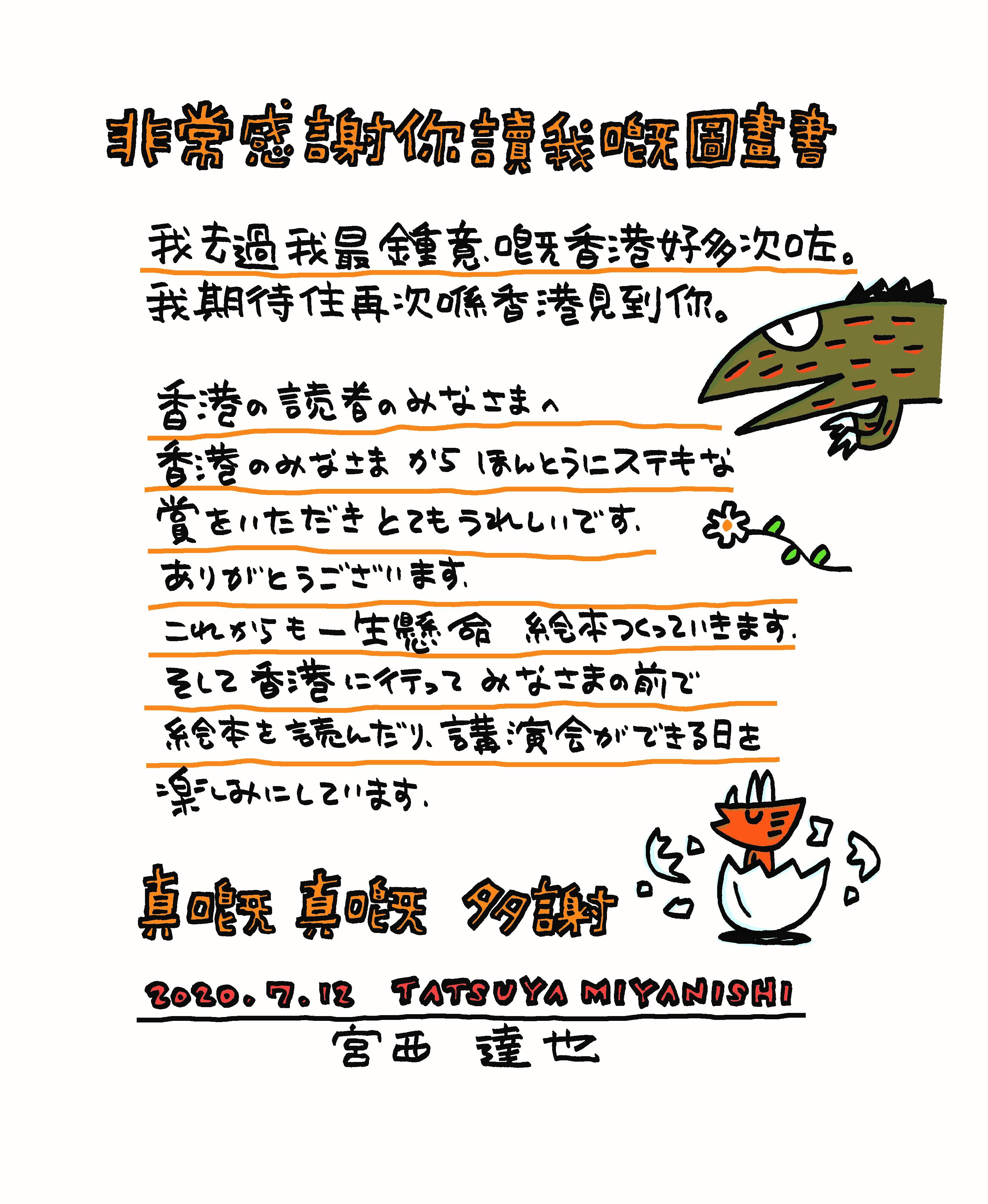 17th_sectea_10th.jpg