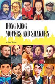 Hong Kong Movers and Shakers