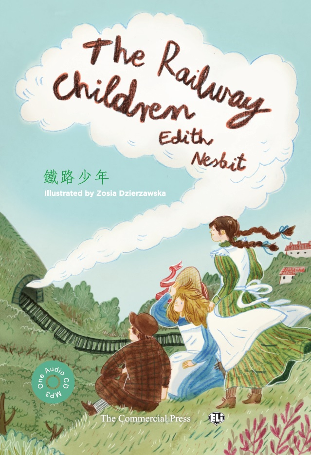 The Railway Children 鐵路少年