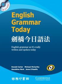English Grammar Today 劍橋今日語法