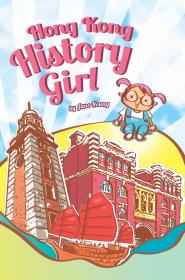 Hong Kong History Girl
